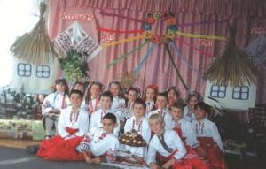 """Свято """"Ми діти твої Україно"""""""
