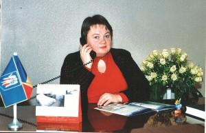 Директор Т.Л.ДЬЯЧЕНКО